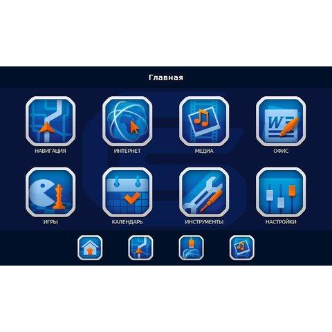 CS9200RV Car Navigation Box (for Multimedia Receivers) Preview 10
